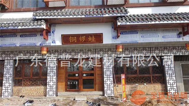 餐饮店logo牌匾仿古铝窗花_西字格铝窗花广州生产基地