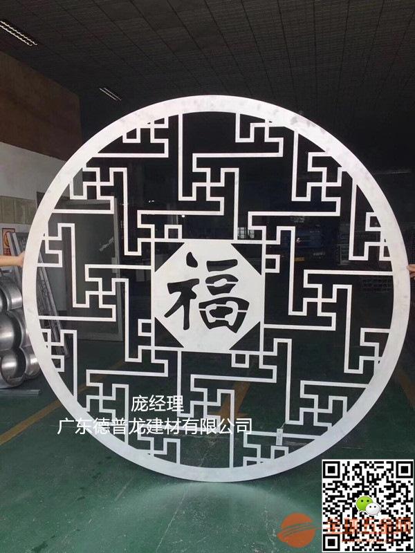 中秋节将至圆形福字镂空铝板用多厚材料呢?