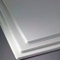 厦门大型铝扣板生产批发厂家品质良好