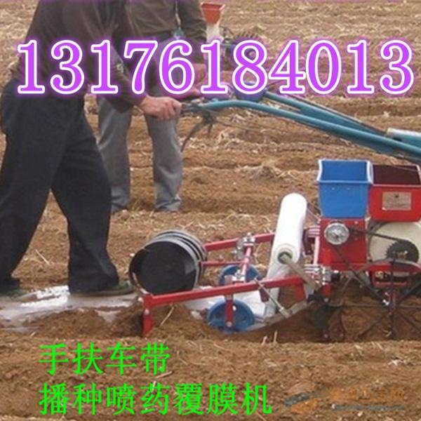 蔬菜花生喷药覆膜机 自销地膜铺膜机 农用地膜机