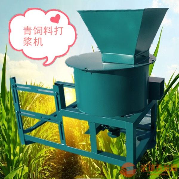 养鸭场专用打浆机 猪鹅饲料打浆机 农村养殖青草打浆机