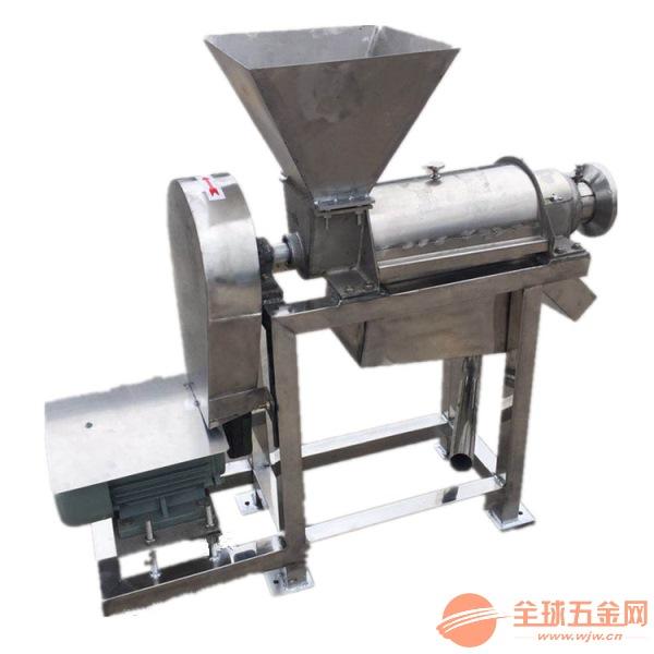 直销小型螺旋式果蔬榨汁机 大型商用榨汁机 苹果破碎榨汁机