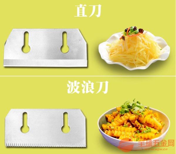 薯类切片切丝机 多功能薯类切菜机 宏兴机械