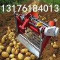 拖拉机前置收获机 前置型大蒜收获机 厂家直销