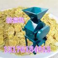 小型杂粮压片机 对辊式轧扁机 轧扁机价格