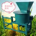 耐用青草菜叶粉碎机 优质养殖秸秆揉丝机 高喷饲料打浆机