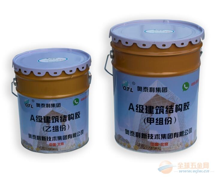 环氧树脂A级粘钢胶厂家