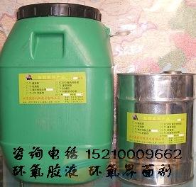 丹东混凝土表面增强剂