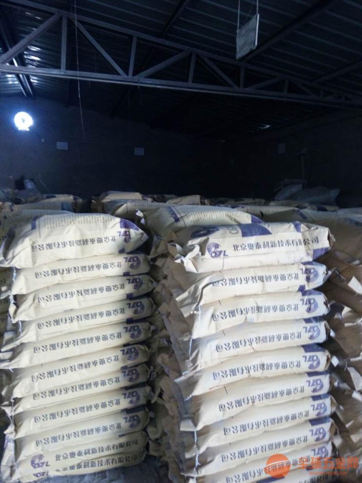 西宁灌浆料厂家(奥泰利集团)