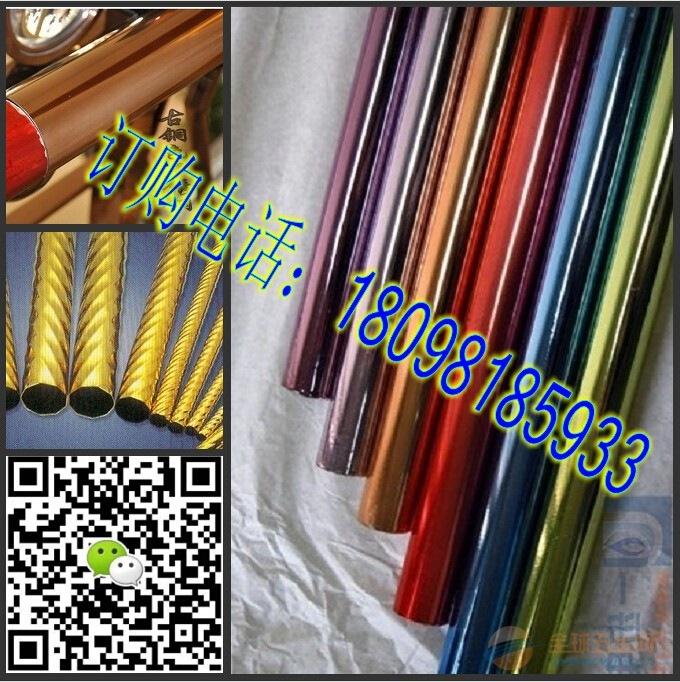 电镀彩色异型管椭圆管30*150mm拉丝管