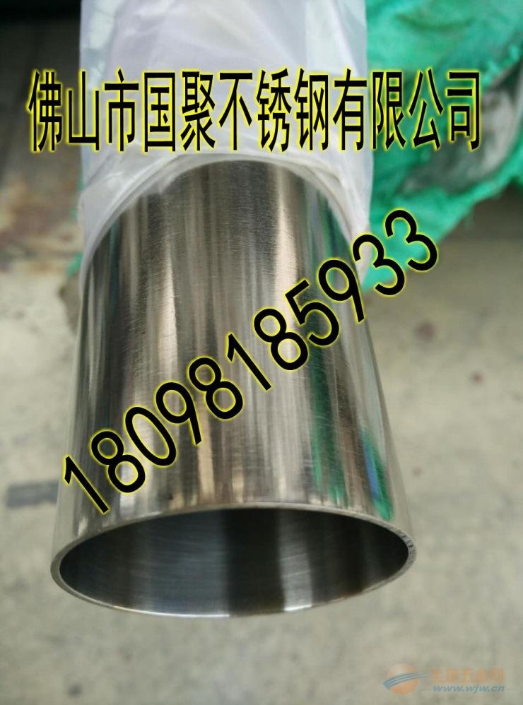 专业生产316不锈钢家具装饰圆管141*1.8白钢管