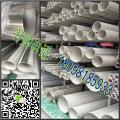 供应1230x16mm304不锈钢管白钢管