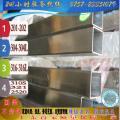 五金制品用304不锈钢管45*1.2价格白钢管