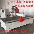 渭南市1325数控木工雕刻机价格