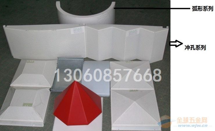 锥形铝单板价格
