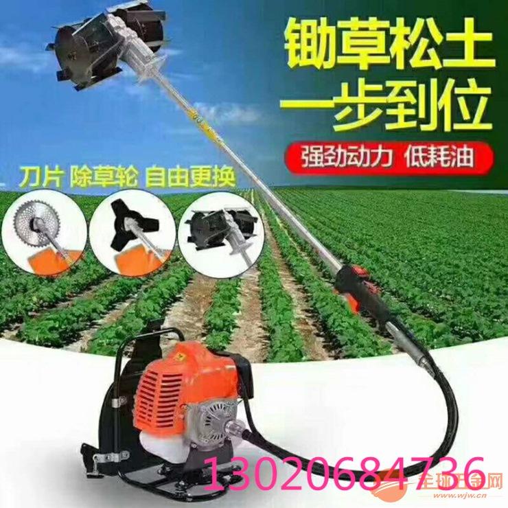 园林绿化割草机优质果园除草机价格