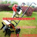 旋耕机 小型旋耕机 土地专用旋耕松土机