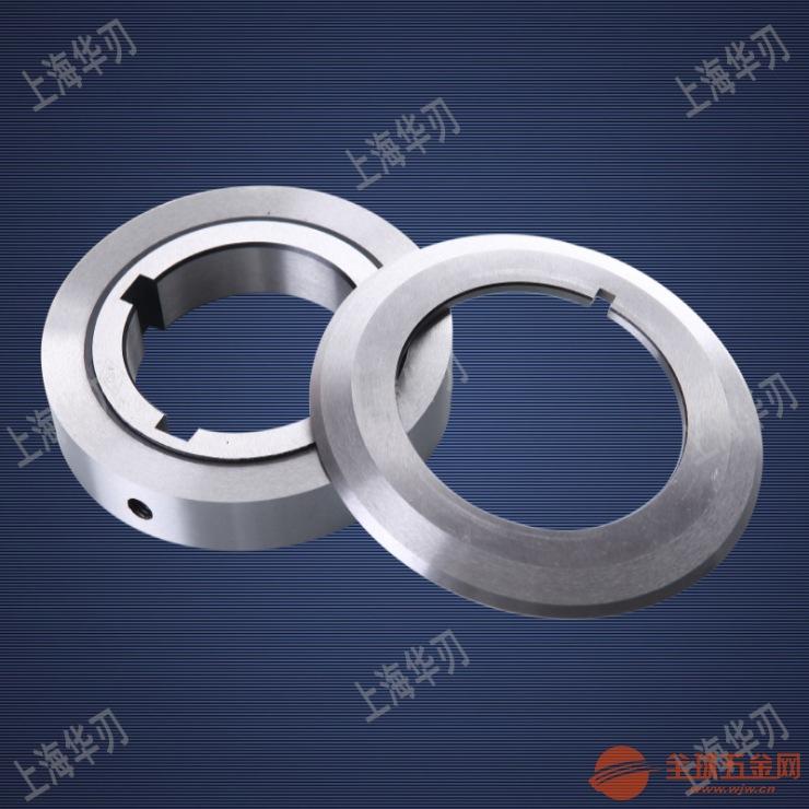 上海圆形锋钢分切机刀片