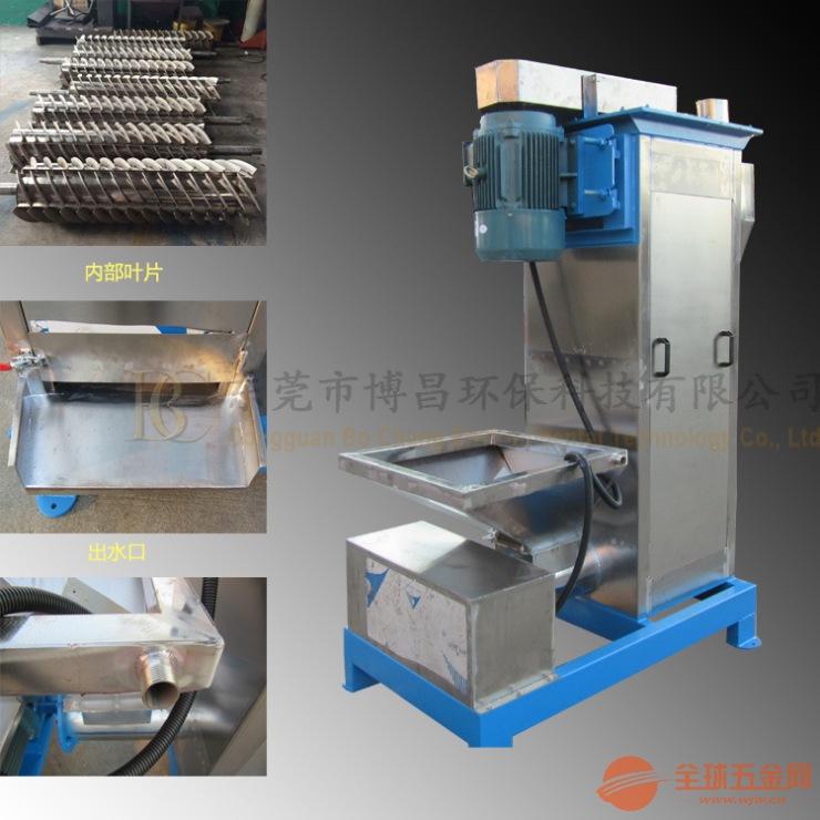 立式干燥设备