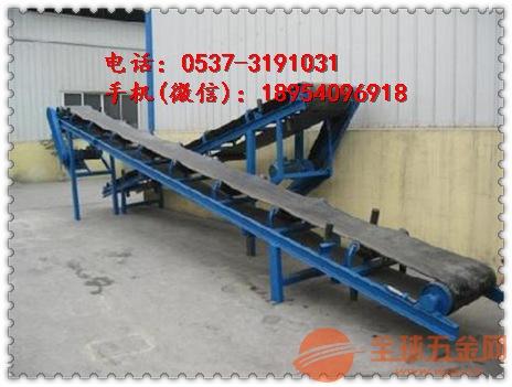 重庆双向升降爬坡型皮带输送机使用寿命长