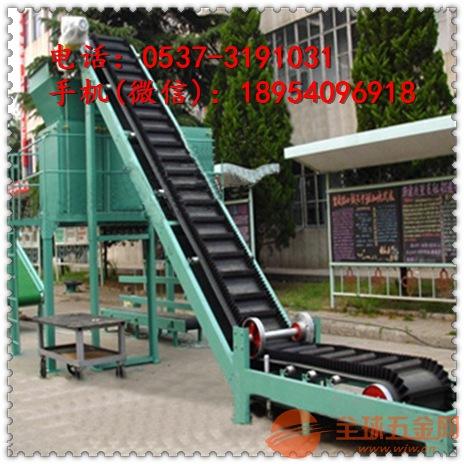 多功能PVC带式运输机吉林结构紧凑