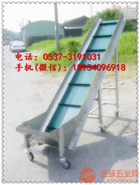 惠州砂石槽型输送机