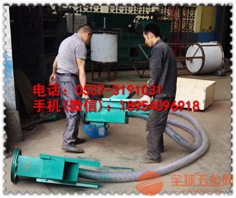 武汉多用途粮仓专用软管吸粮机型号