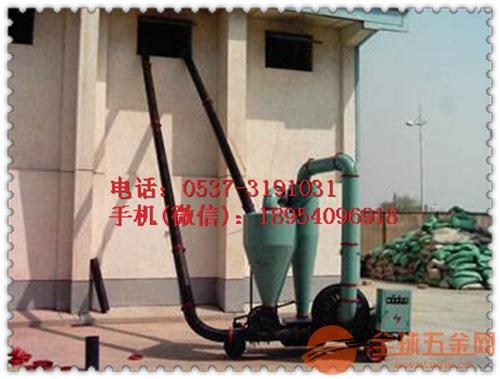 扬程高、体积小气力输送机厂家