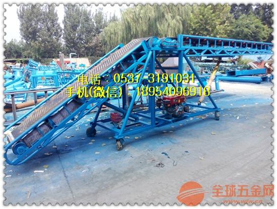 非标定制皮带运输机 包粮装车卸车传送带