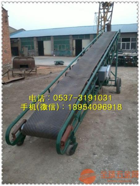 大倾角斜坡式皮带输送机 节省劳力皮带输送机