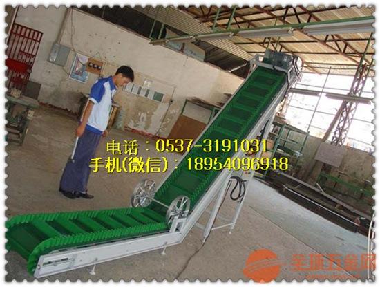 行走伸缩式皮带运输机 装卸多用裙边带厂家