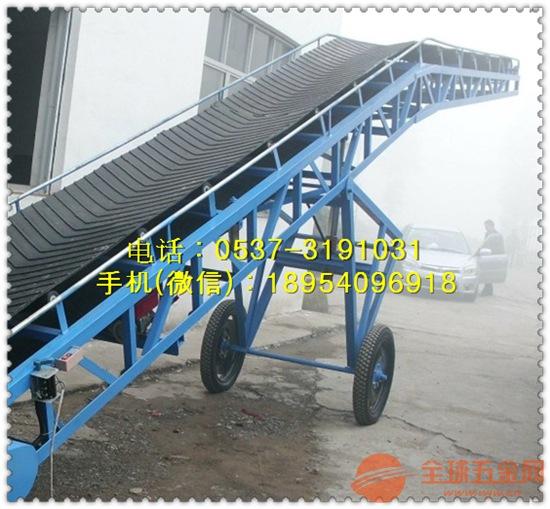 物料运输升降型皮带输送机加工厂家