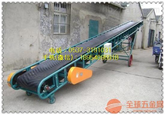 优质石子装车皮带输送机厂家