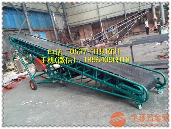 现货供应物料运输机厂家 500mm宽皮带运输机