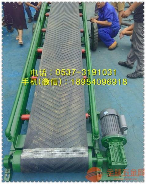 新余农业三相电输送机 粮食皮带输送机
