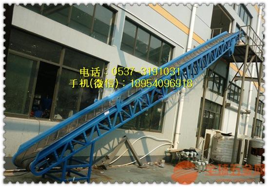 九江市80宽皮带输送机厂家电话