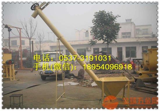 圆管式螺旋提升机 粉剂颗粒料提升机 碳钢管送料机