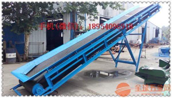 多功能皮带式输送机 爬坡装车皮带输送机