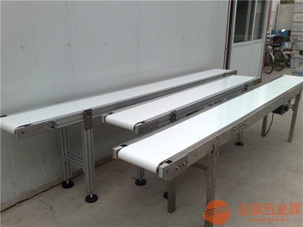 丽水经济型物料输送机专业生产厂家