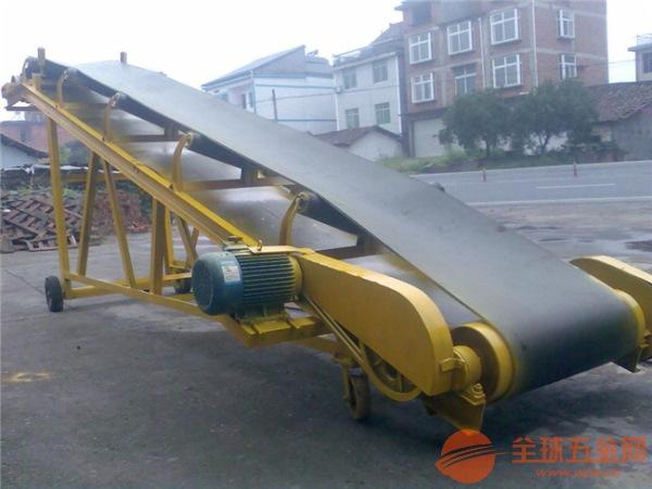 朝阳袋装水泥输送机加工定制