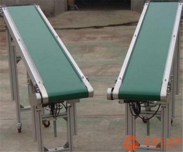 新款皮带输送机供应商调速式防滑型袋装饲料装车皮带机