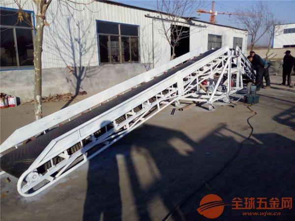 大角度皮带运输机厂家推荐加挡边散料输送机