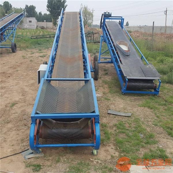 扬州矿用皮带运输机