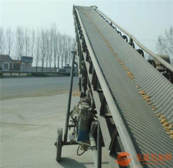 液压升降带式输送机供应商