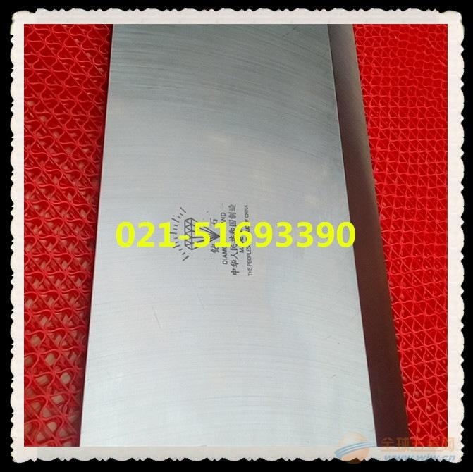钻石切纸机刀片钻石牌1300型全开液压切纸机刀片