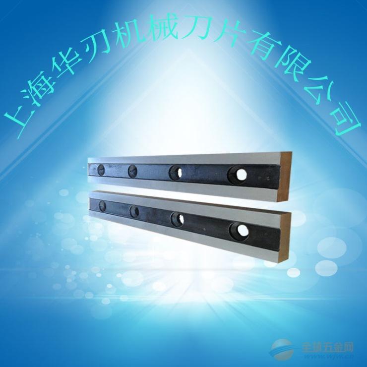 全钢剪板机刀片 锻打工艺专业制造全钢剪板机刀片
