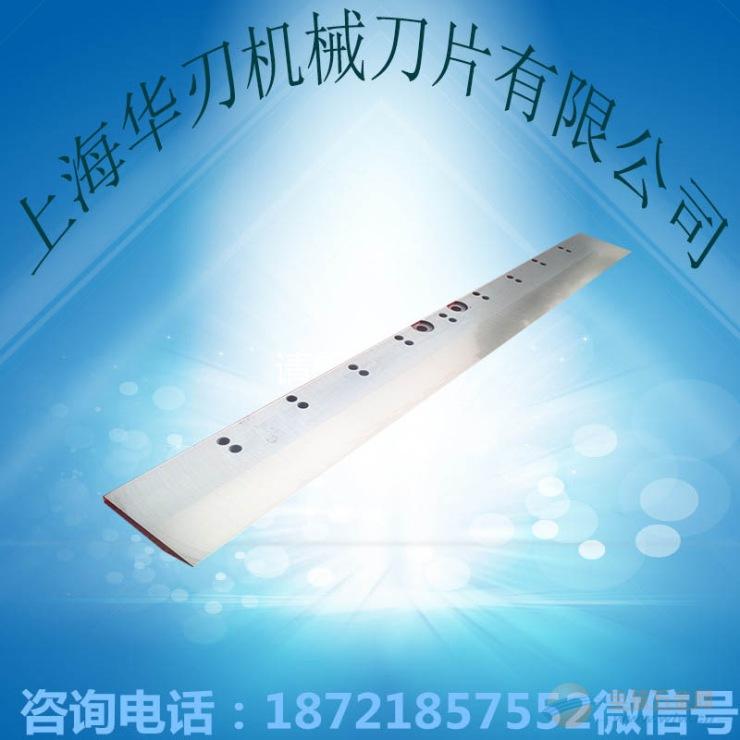 中江利通QZ1370切纸机刀片/利通切纸刀具
