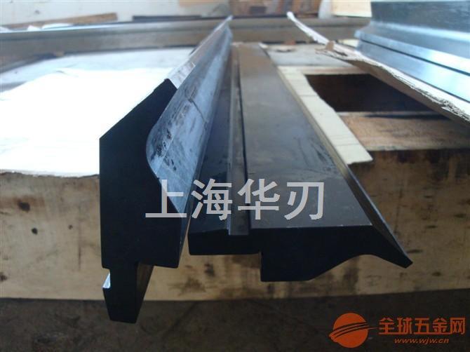 无锡金球/盛冲/锡锻液压折弯机模具供应商