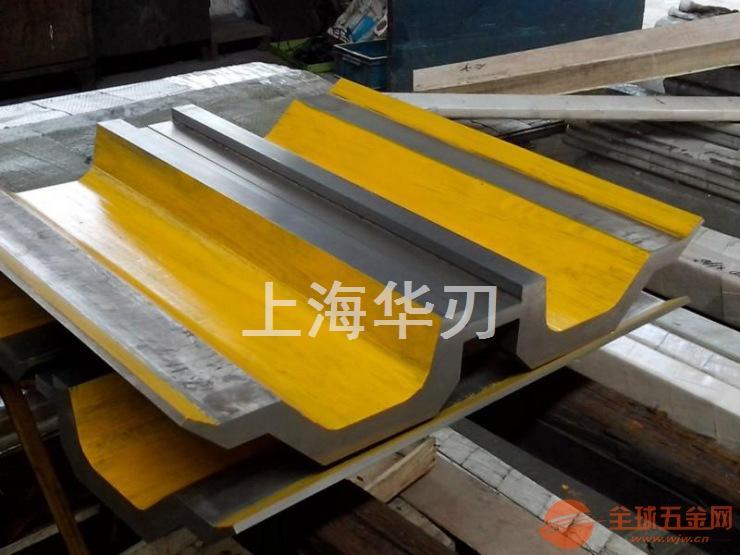 厂家直销杨力/金方圆/亚威折弯机模具