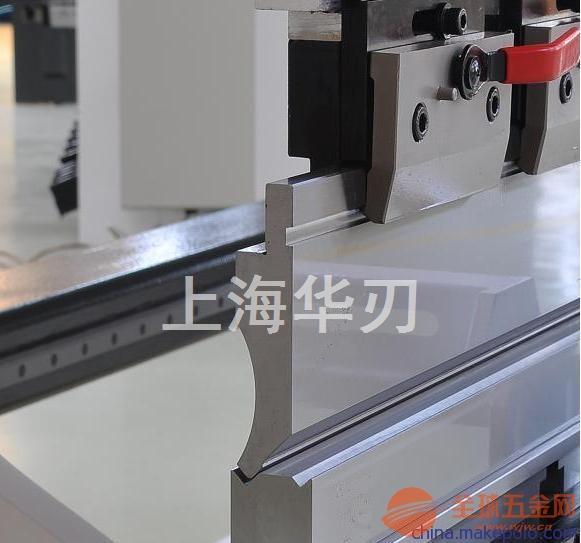 折弯机模具价格_上海折弯机模具价格便宜